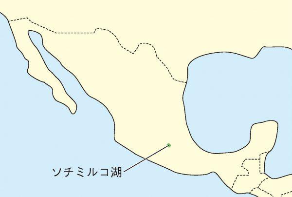 ウーパールーパー分布図